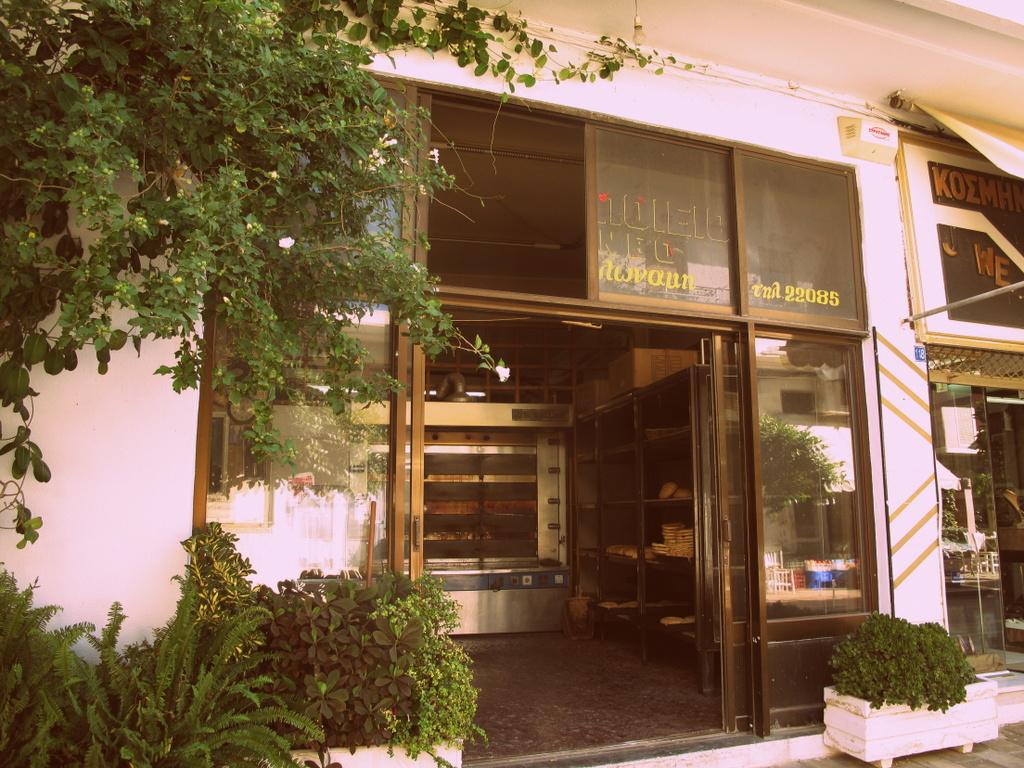 Die Bäckerei Το Νεον in Kissamos.